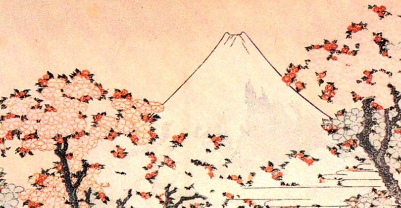 Katsushika Hokusai Monte Fuji